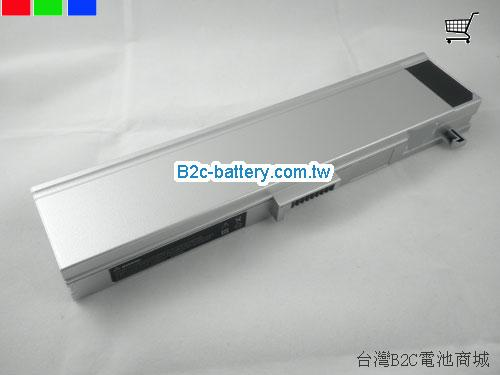 HP COMPAQ B1000 Battery 4400mAh 11.1V Silver Li-ion