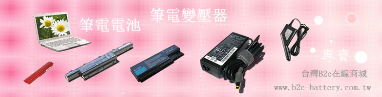 Genuine AcBel 19V 4.74A HP-AP091F13P AD7012 AC 筆電變壓器 For Hp DV4 CQ42 Series Laptop-台灣B2C電池商城